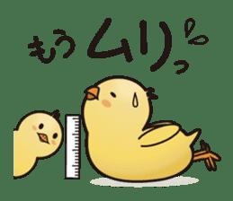 hiyokotch sticker #1556579