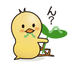 hiyokotch sticker #1556581