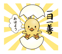 hiyokotch sticker #1556614