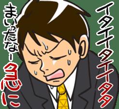 sorry. sticker #1557587