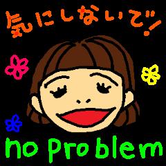 Eeeeeeeeasy English! with japanese