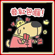 สติ๊กเกอร์ไลน์ Capoo&Dogdog good friend CNY Stickers