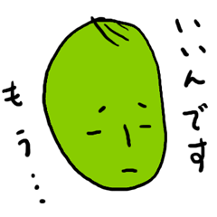 Negative beans