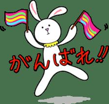 Stuffed rabbit sticker #1561246