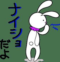 Stuffed rabbit sticker #1561253