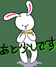 Stuffed rabbit sticker #1561255