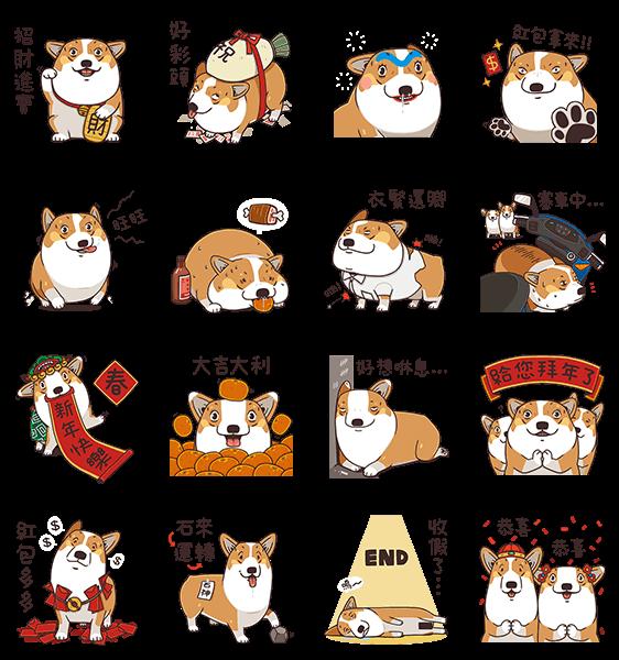 สติ๊กเกอร์ไลน์ JoJo CNY Stickers