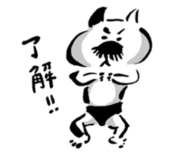 hanahigeneko sticker #1562613