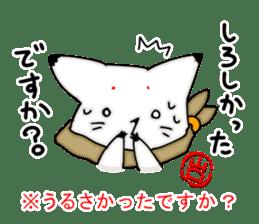 YAMAGUCHI-BEN white fox 2 sticker #1565536