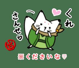 YAMAGUCHI-BEN white fox 2 sticker #1565538