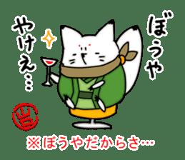 YAMAGUCHI-BEN white fox 2 sticker #1565539