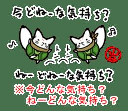 YAMAGUCHI-BEN white fox 2 sticker #1565540
