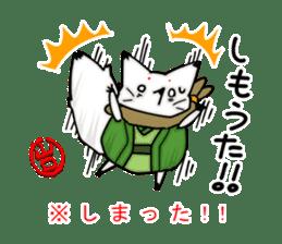 YAMAGUCHI-BEN white fox 2 sticker #1565543