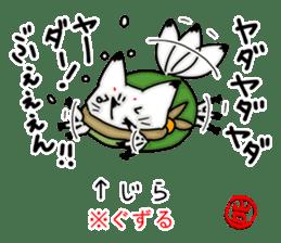 YAMAGUCHI-BEN white fox 2 sticker #1565544