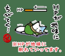YAMAGUCHI-BEN white fox 2 sticker #1565545