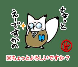 YAMAGUCHI-BEN white fox 2 sticker #1565547