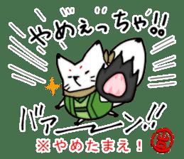 YAMAGUCHI-BEN white fox 2 sticker #1565548