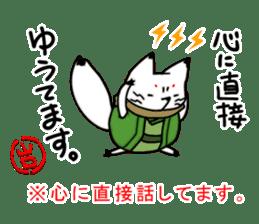 YAMAGUCHI-BEN white fox 2 sticker #1565549