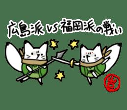 YAMAGUCHI-BEN white fox 2 sticker #1565550