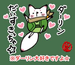 YAMAGUCHI-BEN white fox 2 sticker #1565551