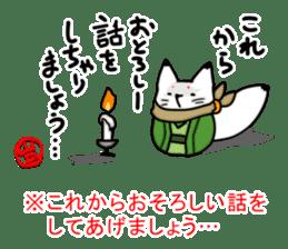 YAMAGUCHI-BEN white fox 2 sticker #1565553