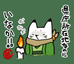 YAMAGUCHI-BEN white fox 2 sticker #1565554