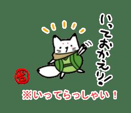 YAMAGUCHI-BEN white fox 2 sticker #1565555