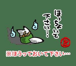 YAMAGUCHI-BEN white fox 2 sticker #1565556