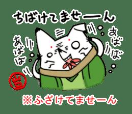 YAMAGUCHI-BEN white fox 2 sticker #1565558