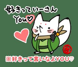 YAMAGUCHI-BEN white fox 2 sticker #1565559