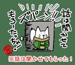 YAMAGUCHI-BEN white fox 2 sticker #1565560