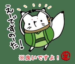 YAMAGUCHI-BEN white fox 2 sticker #1565561