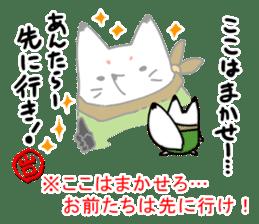 YAMAGUCHI-BEN white fox 2 sticker #1565562