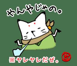 YAMAGUCHI-BEN white fox 2 sticker #1565564