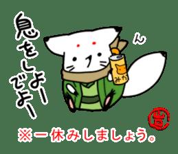 YAMAGUCHI-BEN white fox 2 sticker #1565566
