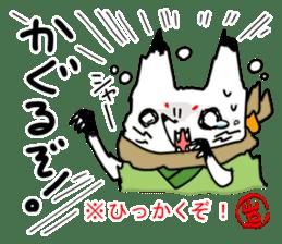 YAMAGUCHI-BEN white fox 2 sticker #1565567