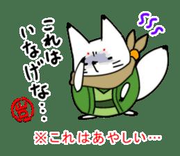 YAMAGUCHI-BEN white fox 2 sticker #1565570