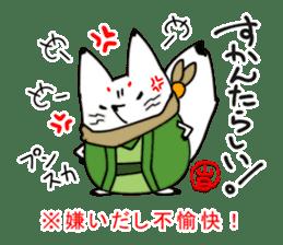 YAMAGUCHI-BEN white fox 2 sticker #1565571