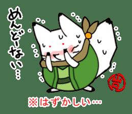 YAMAGUCHI-BEN white fox 2 sticker #1565572