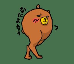 Legs Bear sticker #1566141