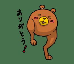 Legs Bear sticker #1566157
