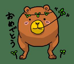 Legs Bear sticker #1566167