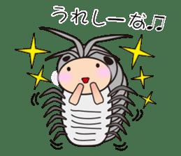 Kigurumi Gusoku sticker #1566302