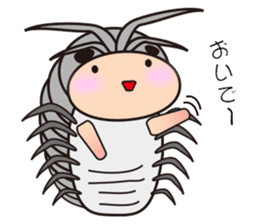 Kigurumi Gusoku sticker #1566305