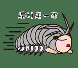 Kigurumi Gusoku sticker #1566311