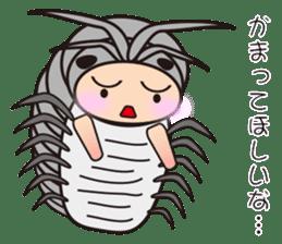 Kigurumi Gusoku sticker #1566312