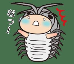 Kigurumi Gusoku sticker #1566314