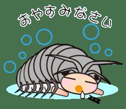 Kigurumi Gusoku sticker #1566316