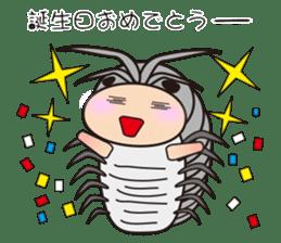 Kigurumi Gusoku sticker #1566317