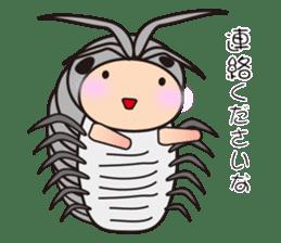 Kigurumi Gusoku sticker #1566318